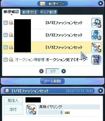 20121115_11.jpg