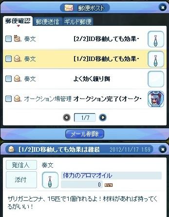20121118_4.jpg