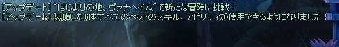 20121121_4.jpg