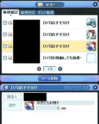 20121121_5.jpg