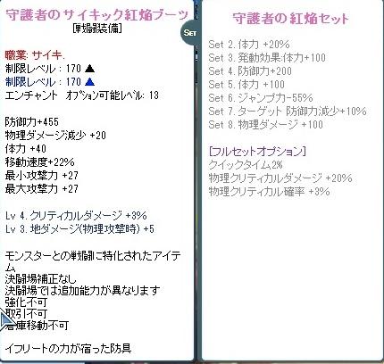 20121123_4.jpg