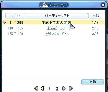 20121127_6.jpg
