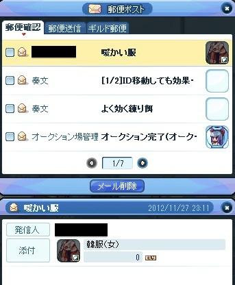 20121128_1.jpg