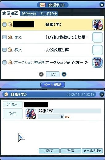 20121128_2.jpg