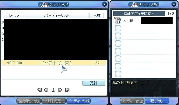 20121129_4.jpg