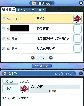 20121130_4.jpg