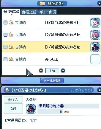 20121204_9.jpg