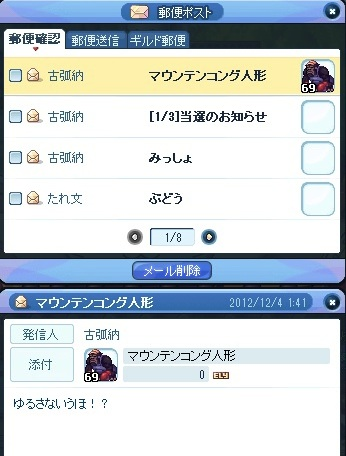 20121205_1.jpg
