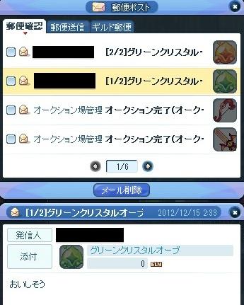 20121214_9.jpg
