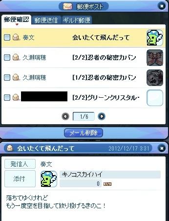 20121220_1.jpg