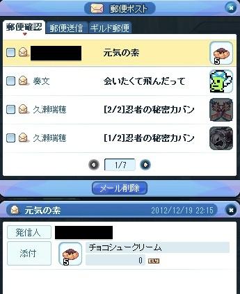 20121220_13.jpg