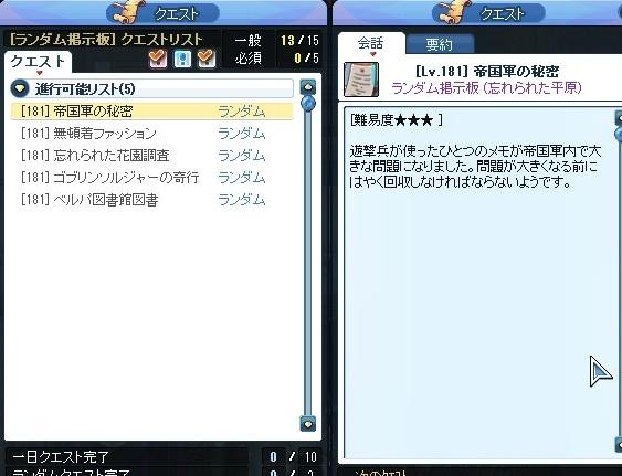 20121221_26.jpg