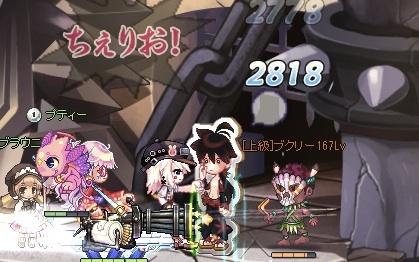 20121226_1.jpg