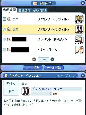 20121226_3.jpg