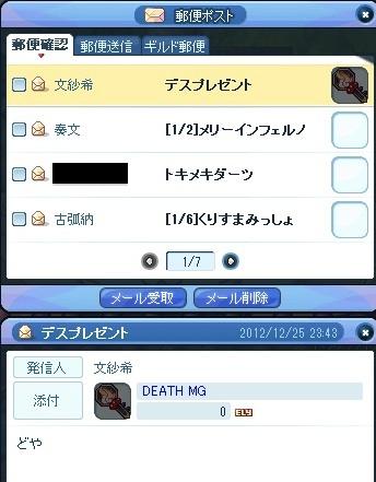 20121226_6.jpg