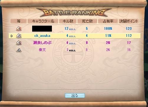 20121230_6.jpg