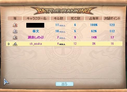 20121230_8.jpg