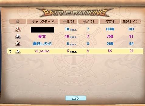 20121230_9.jpg