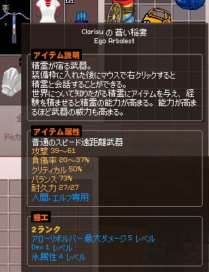 mabinogi_2012_12_09_002.jpg