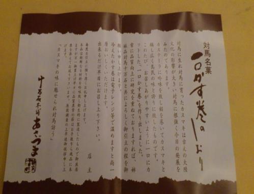 DSC_0837_convert_20120830154235.jpg