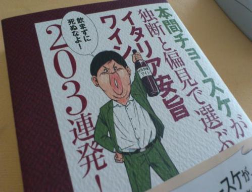 DSC_0843_convert_20120830152049.jpg