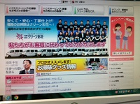 __ho-mupe-ji_201312271603058ea.jpg