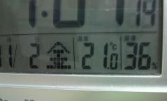湿度和室夕方