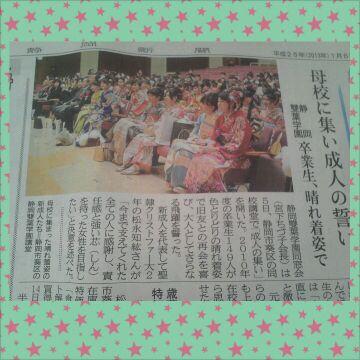 静岡雙葉学園o,+:。☆.*・+。