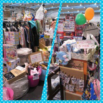 bigフリーマーケット☆出店