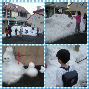 雪だぁ〜。(((o(*゚▽゚*)o)))