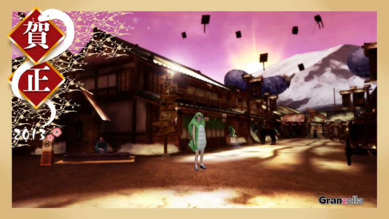 Edo_Mintoro_20130102_120957.jpg