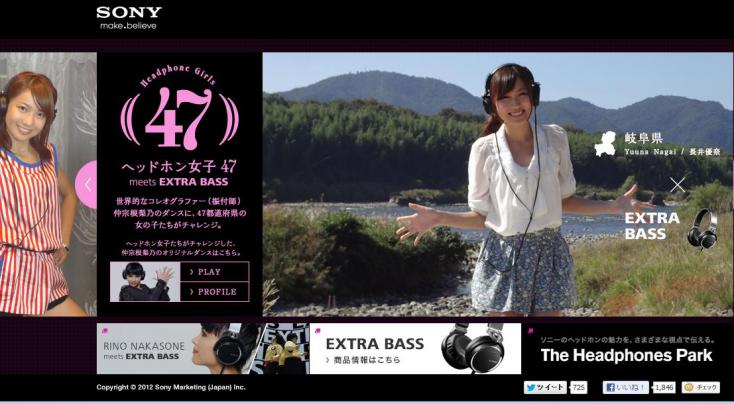 headphone7_20121120145051.jpg