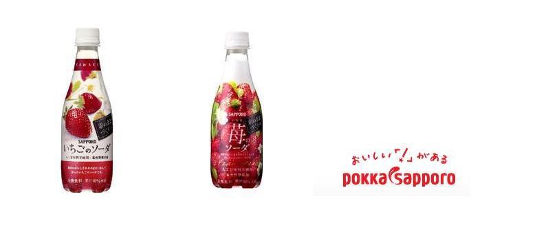 ichigosoda1.jpg