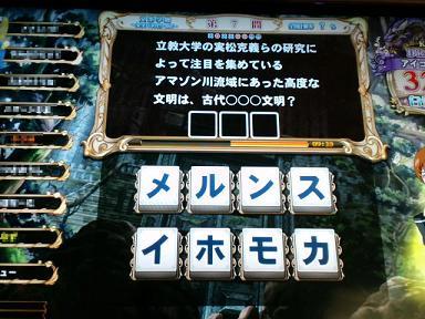 CA3C0291_20130702211513.jpg