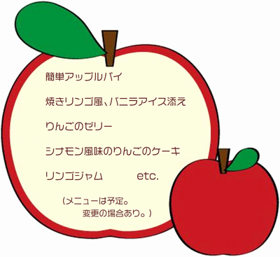 2012101802.png