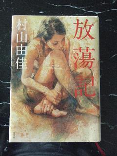 2012_0510ココバニブログ0038