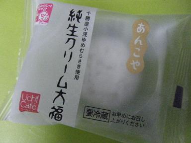2012_0415ココバニブログ0067