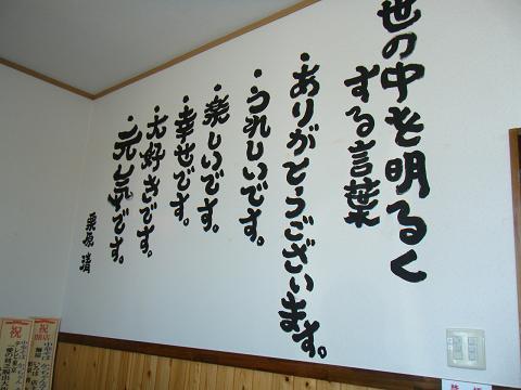 2012_0510ココバニブログ0029