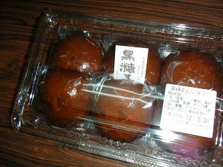2012_0526ココバニブログ0030