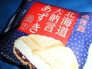2012_0602ココバニブログ0006