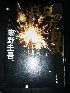 2012_0526ココバニブログ0003