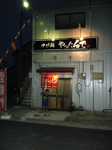 2012_0520ココバニブログ0044