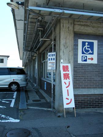 2012_0520ココバニブログ0016