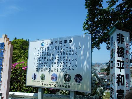 2012_0520ココバニブログ0017