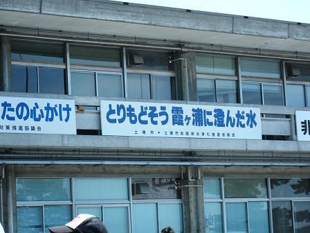 2012_0520ココバニブログ0019