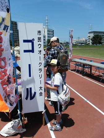 2012_0520ココバニブログ0022