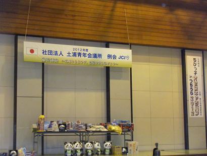 2012_0526ココバニブログ0025