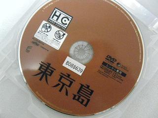 2012_0703ココバニブログ0012