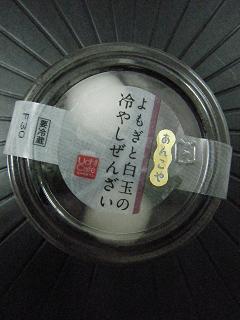 2012_0711ココバニブログ0028