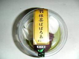2012_0703ココバニブログ0003